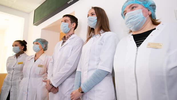 Воробьев поручил проконтролировать поступление выплат подмосковным медикам