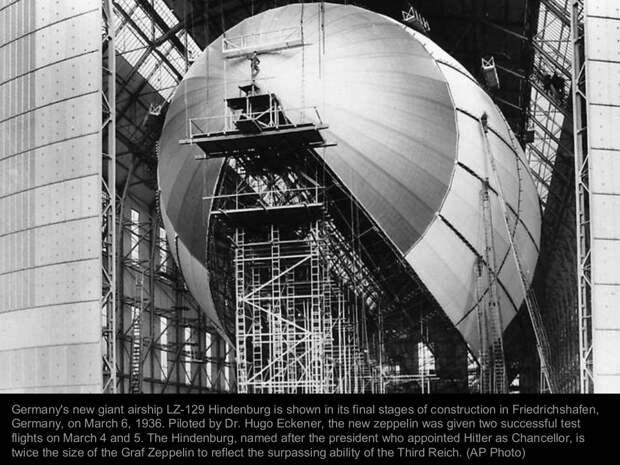 Крушение дирижабля LZ-129 Гинденбург. 80 лет со дня катастрофы