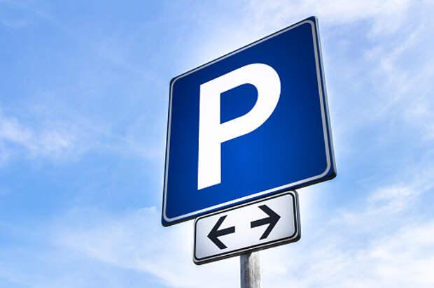 Водители из Бабушкинского смогут продлить абонементы на парковки до 26 октября