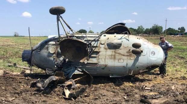 Стала известна причина крушения вертолета под Краснодаром