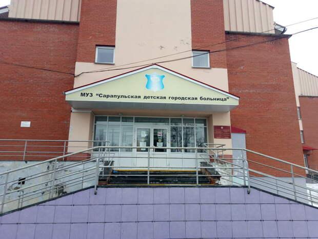 Контактировавших с зараженным ребенком медиков сарапульской детской больницы отправили на карантин