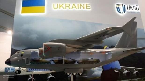 Украина призналась в неспособности наладить производство самолетов «Руслан»
