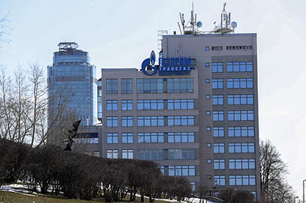 административное здание Газпром трансгаз Екатеринбург