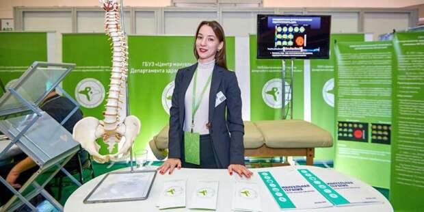 Почти 30 экспозиций будет развернуто на интерактивной выставке ассамблеи «Здоровая Москва». Фото: mos.ru
