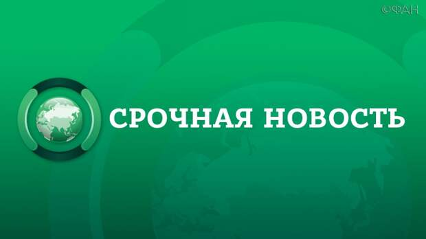 Прокуратура начала проверку после ЧП на шахте в Кузбассе