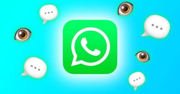Как удалить сообщение из WhatsApp даже через день после отправки?