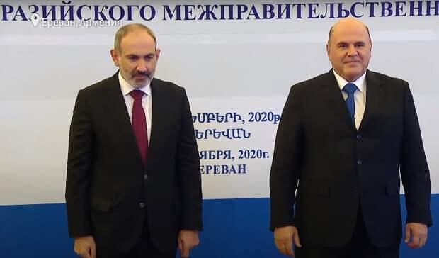 Заседание Евразийского межправительственного совета в Ереване, 09.10.2020г.