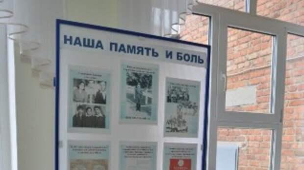 ВРостовской области директор школы выписывал премии родственникам