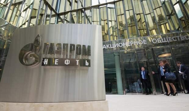 «Газпром нефть» хочет получить крупный участок рядом с активами ее СП с Shell