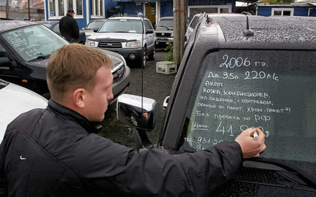 Покупка автомобиля с пробегом: типичные механизмы обмана