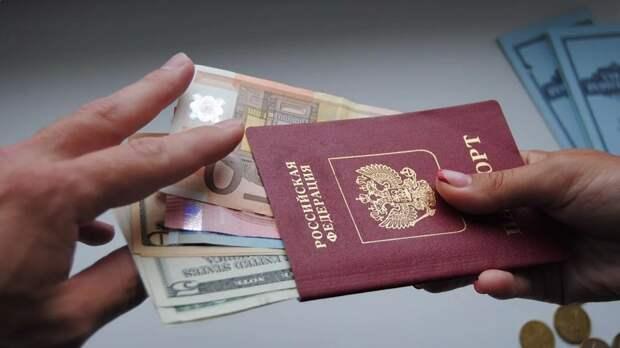 40 человек в Первоуральске оказались в должниках микрокредитной организации без своего ведома