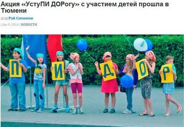 Забавные снимки с Российских просторов