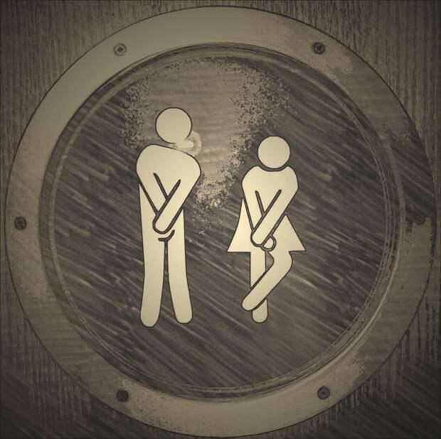 Где в Севастополе находятся общественные туалеты