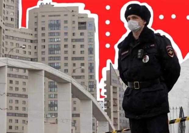 Карантин для всех: в Москве и Подмосковье ввели всеобщий режим самоизоляции