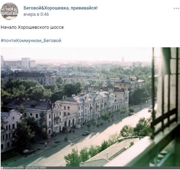 Фото дня: начало Хорошевского шоссе