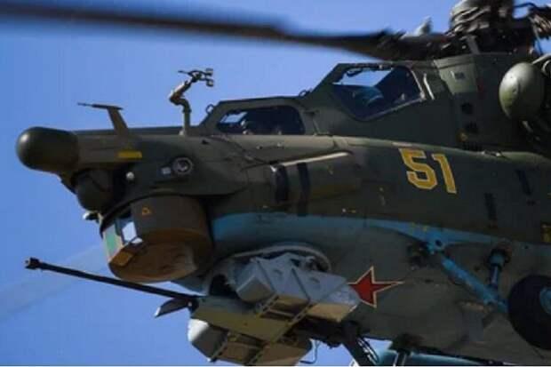 Три российских вертолета – в пятёрке самых опасных в мире США