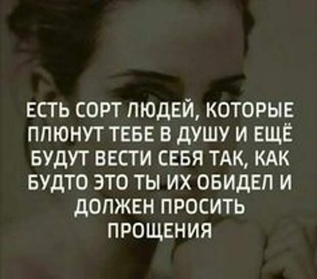 Про мужиков и мужчин....продолжение)