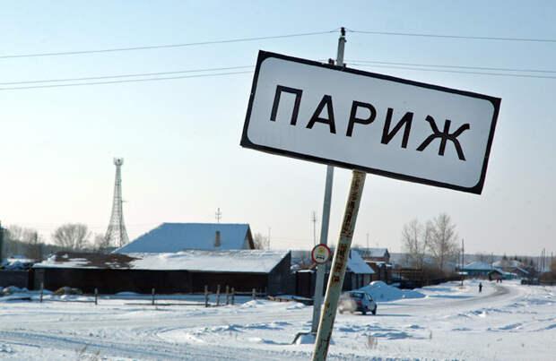 10 клонов городов бывшего СССР  география, москва, ссср, факты