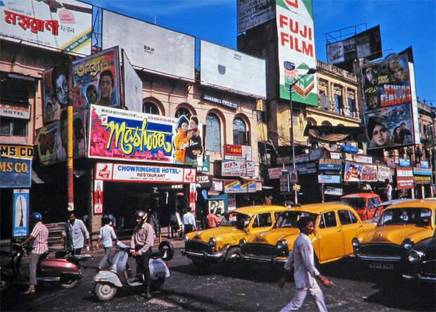 Та же Калькутта 1992-го: 1992, СССР, дорожное движение, капиталистические страны, прошлый век, соц. страны, страны третьего мира, улицы