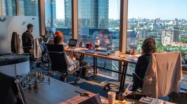 Как полюбить работу: 10 советов от психологов