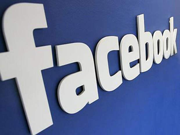 Facebook структурирует рекламу