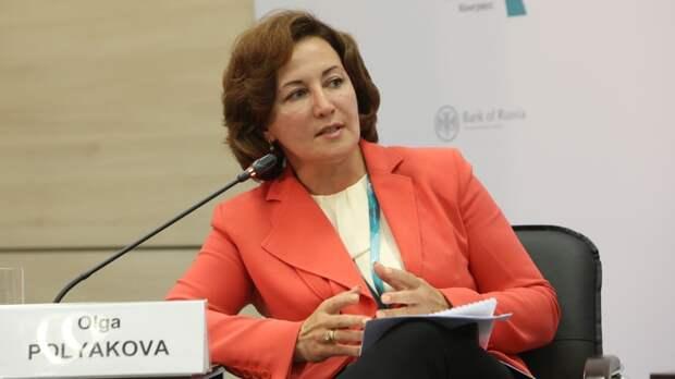 Заместитель председателя Центрального банка РФ Ольга Полякова