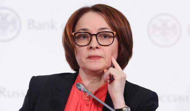 """Набиуллина: Цены на """"борщевой набор"""" снижаются"""