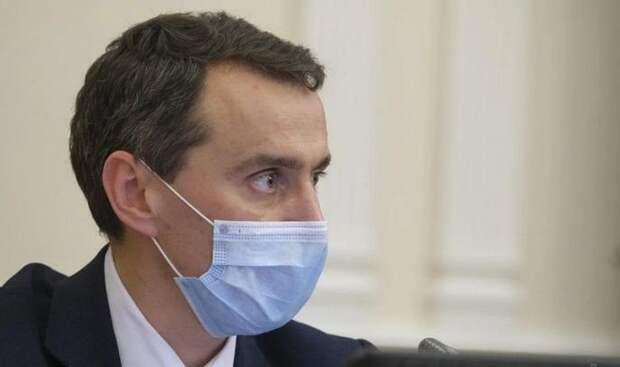 """Ляшко """"под прикрытием"""" посетил больницу во Львове и сделал эмоциональное заявление"""