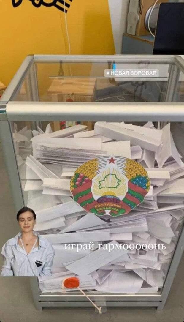 Как оппозиция попыталась устроить в Минске безобразие вместо выборов