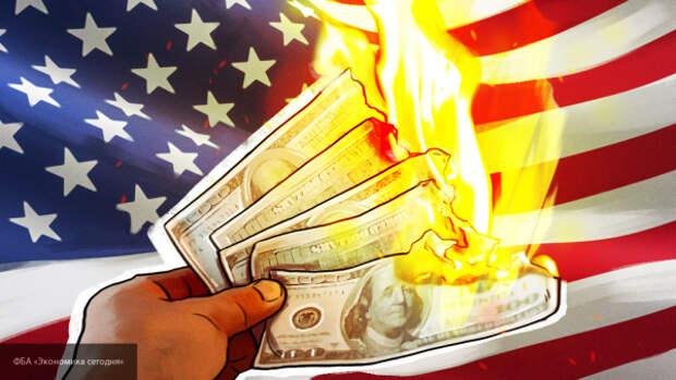 Александр Роджерс. Американская инфляция – это пузыри на фондовой бирже