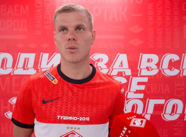 Кокорин, скорее всего, не появится в составе «Спартака» до середины сентября