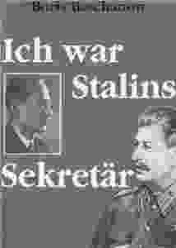 Почему секретарь Сталина бежал за границу?