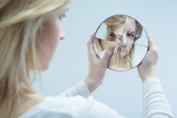 Проблемы с самооценкой. Ценить себя