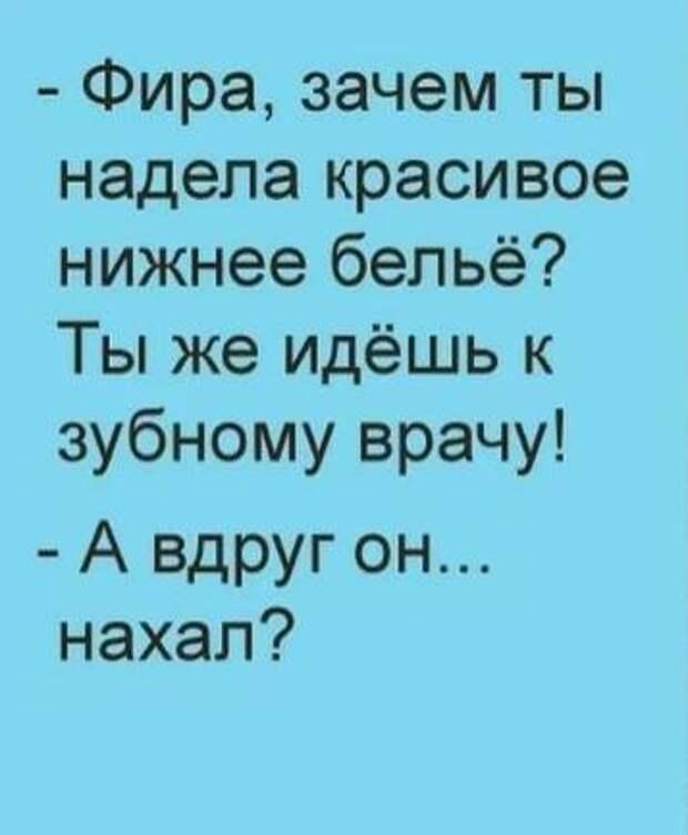 Связываться с банками не следует только в двух случаях: когда у вас есть свои деньги; и когда своих денег у вас нет...))
