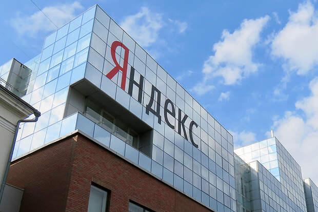 «Яндекс» обещает создать «новую достопримечательность» в Москве