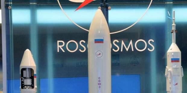 «Союз-2» полетит в начале февраля