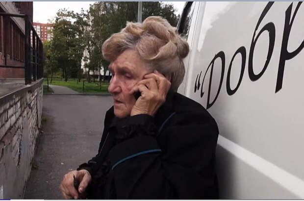 Галине Ивановне постоянно звонят на телефон с просьбами и предложениями.