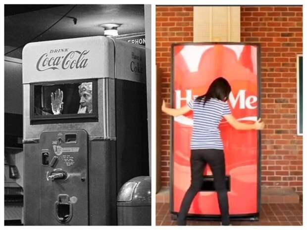 Сегодня банку Кока-Колы можно получить за простые обнимашки / Фото: goldvoice.club