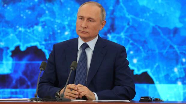 Путин заявил о необходимости избавиться от унизительных требований в соцсфере
