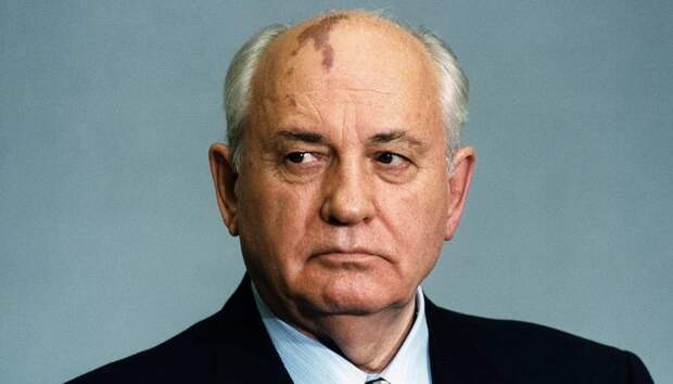 Госдума благоразумно отказалась будоражить народ неприкосновенностью Горбачева