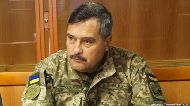 """Генерал ВСУ признал невозможность """"хорватского сценария"""" на Донбассе"""