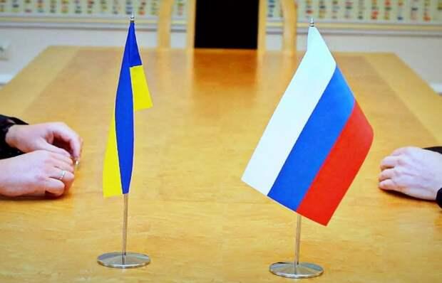 На Украине объяснили желание провести «серьезный разговор» с Россией