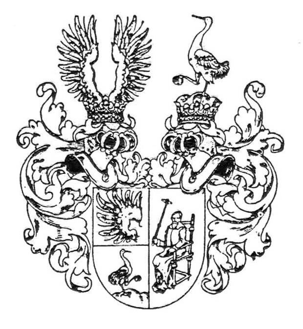 743664_553pxWappenRichthofen (553x600, 77Kb)