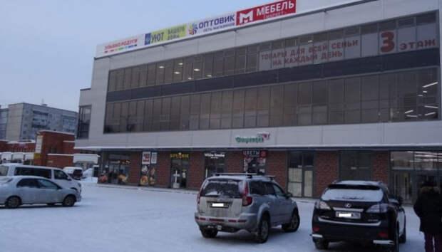 Уголовное дело совладельца торгового центра «Ягуар» передадут в суд