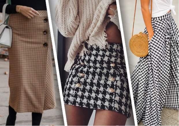 Юбка в клетку: 10 стильных вариантов для элегантных модниц