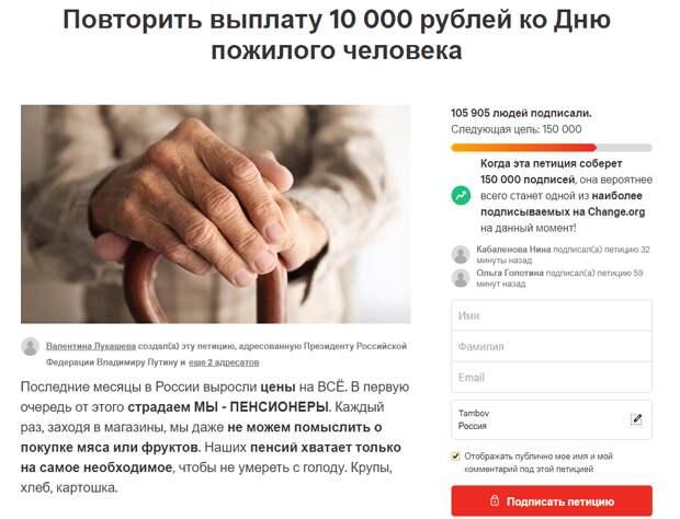 Последние месяцы в России выросли цены на ВСЁ. В первую очередь от этого страдаем МЫ - ПЕНСИОНЕРЫ.