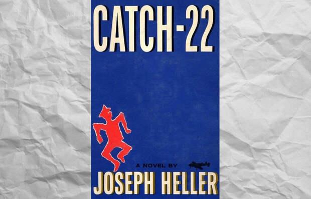 Книга «Поправка 22» («Уловка 22»)./фото: evisrirezeki.com