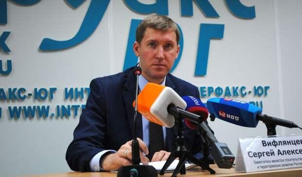 Проблемы 1,6тыс обманутых дольщиков планируется решить вРостовской области