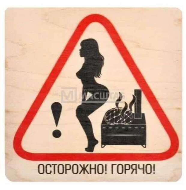 Предупреждающие таблички. Прикольные. Подборкаchert-poberi-tablichki-27521212082020-9 картинка chert-poberi-tablichki-27521212082020-9