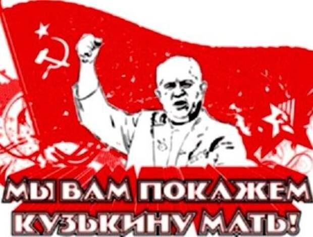 Политические советские анекдоты))